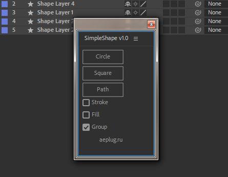 SimpleShape GUI.jpg