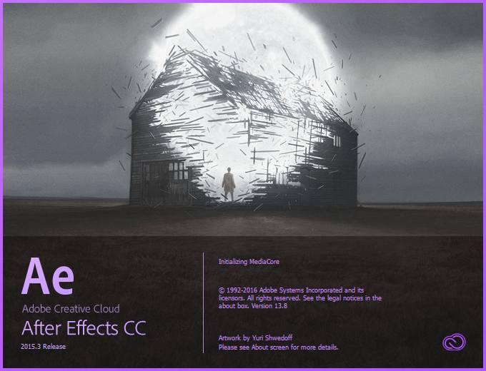 Обновление для Adobe After Effects CC 2015 3 (13 8) июнь 2016